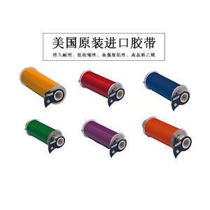 BRADY/贝迪 BBP85室内/外乙烯胶带(B-595) B85-100X15-595-PL(13548/Y2449879) 紫色 100mm宽 1卷