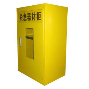 SAVEST/赛维斯特 紧急器材柜 WE810200 黄色 1台