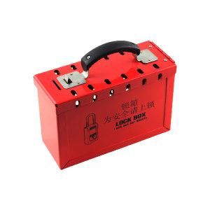 MASTERLOCK/玛斯特锁 集群锁箱 498AMCN 红色 不含配件 1个