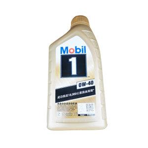 MOBIL/美孚 汽油机油 金美孚1-0W40 1L 1桶