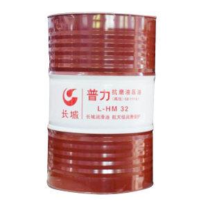 GREATWALL/长城 液压油 普力高压L-HM32 165kg 1桶
