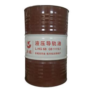 GREATWALL/长城 导轨油 L-HG 68 170kg 1桶