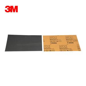 "3M 401Q耐水砂纸 401Q-1500# 227×280mm(9""*11"") 100张 1包"