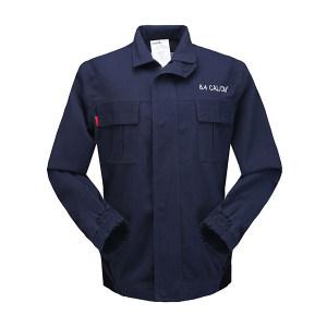 LAKELAND/雷克兰 9cal系列防电弧夹克 AR8-J-TSP L 藏青色 1件