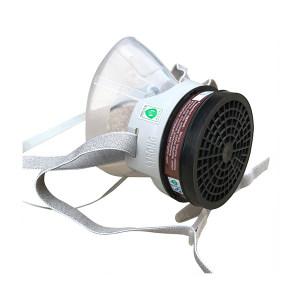 STRONG/思创 硅胶防毒半面具套装 ST-FDG 含ST-LDH3滤毒盒 1套