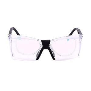 SANKE/三克 激光防护眼镜 SKL-G01 防护波长532/1064nm 1副