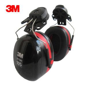 3M OPTIME105系列插帽式耳罩 H10P3E NRR/SNR:27/34dB 1副