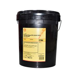 SHELL/壳牌 真空泵油 VACUUMPUMP-S2R68 20L 1桶