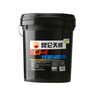 KUNLUN/昆仑 柴油机油 天威CI4-15W40 16kg 1桶