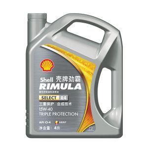 SHELL/壳牌 卓越型柴油机油 RIMULA-R4X15W40 4L×4瓶 1箱