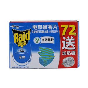 RAID/雷达 电热蚊香片72片送无线拖线器 6901586104202 组合装 100mg×72片+1器 无香型 1盒