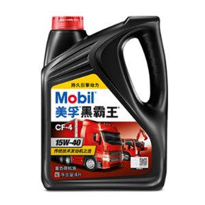 MOBIL/美孚 柴油机油 DELVAC15W40-CF4 4L×6桶 1箱
