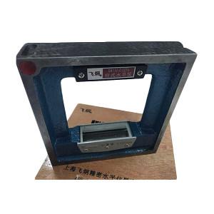 FJ/飞炯 框式水平仪 419-032 150mm 0.02 不代为第三方检测 1个