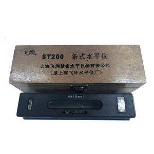 FJ/飞炯 条式水平仪 420-037 200mm 不代为第三方检测 1把