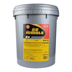 SHELL/壳牌 卓越型柴油机油 RIMULA-R4-20W50 18L 1桶
