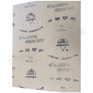 SHANGSHA/上砂 金相砂纸 JX-W20 230*280mm W20 100张 1包