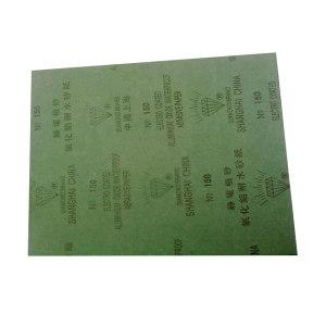 ZUANSHI/钻石 钻石耐水砂纸 SS-280 230*280mm 280# 100张 1包