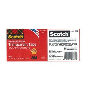 3M 单面透明胶带-专业型 600P 19mm×32.9m 1卷