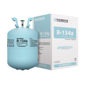 ZHONGLONG/中龙 环保制冷剂 R134A 13.6kg 1瓶