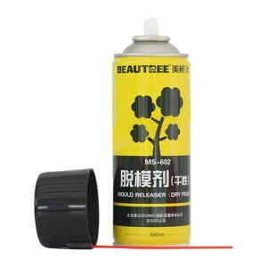 BEAUTREE/美树 脱模剂(干性) MS-602 500mL 1罐