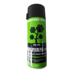 BEAUTREE/美树 模具防锈剂(干性) MS-609 500mL 1罐