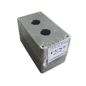 TAYEE/天逸 TYX085系列有敲落孔ABS按钮盒 TYX2 1个