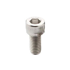 ZKH/震坤行 DIN912 内六角圆柱头螺钉 不锈钢304 A2-70 本色 全牙 211912005002500000 M5×25 100个 1包
