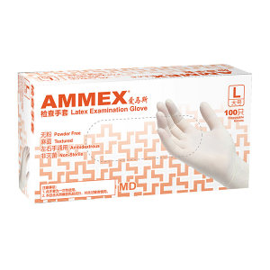 AMMEX/爱马斯 一次性经济型乳胶检查手套 TLFCVMD40100 XS 无粉麻面 新老包装随机发货 1盒