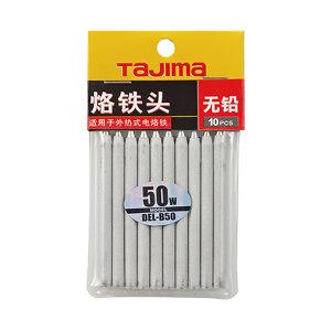 TAJIMA/田岛 烙铁头 1801-1343 40W 圆锥形 1个