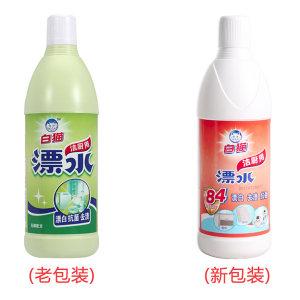 BAIMAO/白猫 洁厨用漂水 6901894127214 700g 1瓶