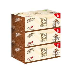 BREEZE/清风 原木纯品抽纸 B338C2 双层?206×195mm?200抽×3盒?无香 1提