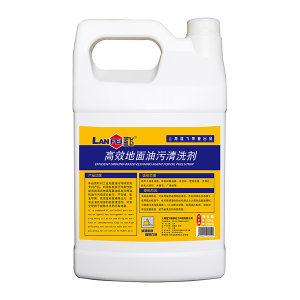 LF/蓝飞 高效地面油污清洗剂 Q041-1 1gal(3.78L) 1桶