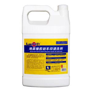 LF/蓝飞 地面橡胶刹车印清洗剂 Q038-1 1gal(3.78L) 1桶