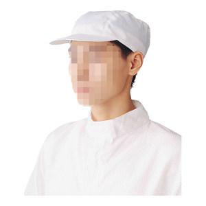HYTECH/华涌 带鸭舌条纹防静电帽 HC-205 均码 白色 1顶
