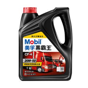 MOBIL/美孚 柴油机油 DELVAC20W50-CF4 4L 1桶