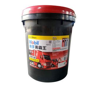 MOBIL/美孚 柴油机油 DELVAC20W50-CF4 18L 1桶