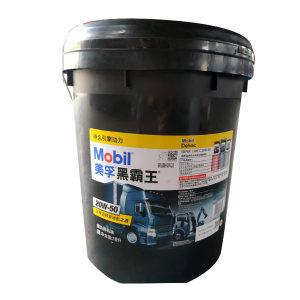 MOBIL/美孚 柴油机油 DELVAC-1300-20W50-CH4 18L 1桶