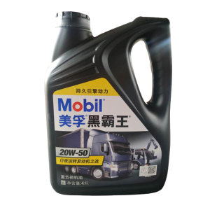 MOBIL/美孚 柴油机油 DELVAC-1300-20W50-CH4 4L 1桶
