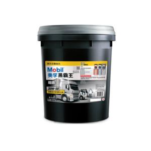 MOBIL/美孚 柴油机油 超级黑霸王-20W50-CI4 18L 1桶