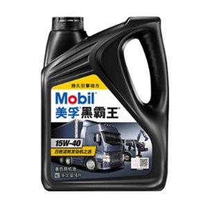 MOBIL/美孚 柴油机油 超级黑霸王-15W40-CI4 4L 1桶