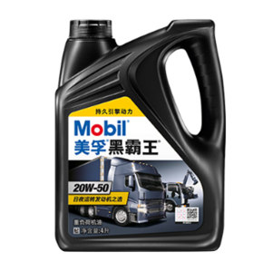MOBIL/美孚 柴油机油 超级黑霸王-20W50-CI4 4L 1桶