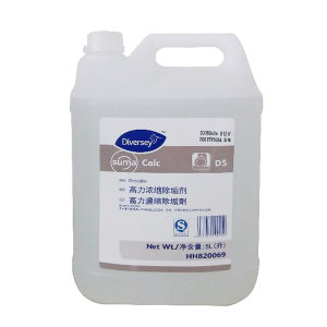 DIVERSEY/泰华施 高力浓缩除垢剂 HH820069 5L 1桶