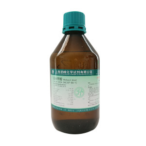 YONGHUA/永华 无水甲醇 128202104 CAS:67-56-1 等级:AR 500mL 1瓶