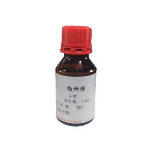 YONGHUA/永华 酚酞指示液 720430302 10g/L 100mL 1瓶