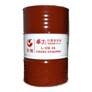 GREATWALL/长城 液压油 卓力L-HM46-高压高清 170kg 1桶