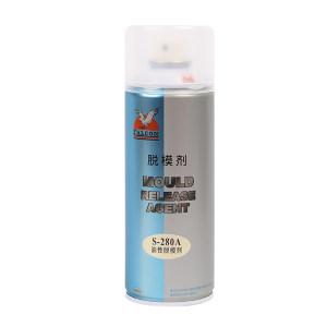 SINOFALCON/鹰牌 S-280A 油性脱模剂 S-280A 450mL 1瓶