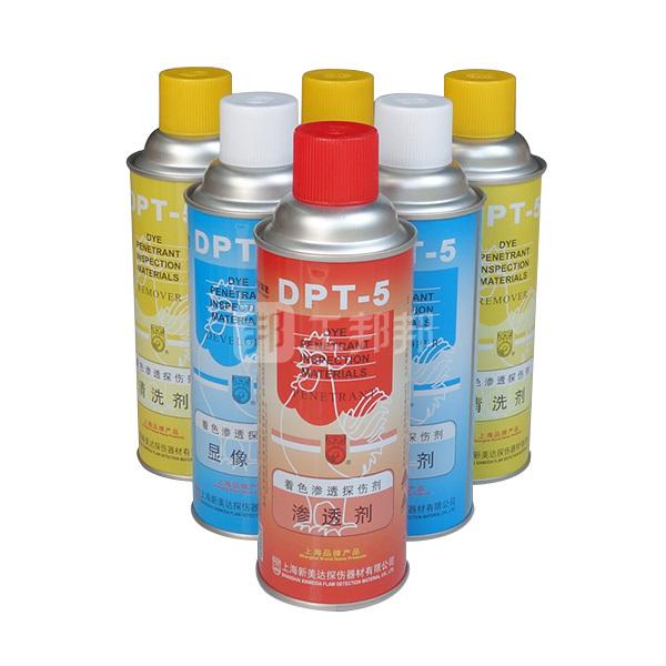XINMEIDA/新美达 DPT-5 着色渗透探伤剂套装 DPT-5 3罐清洗剂 2罐显像剂 1罐渗透剂 1套