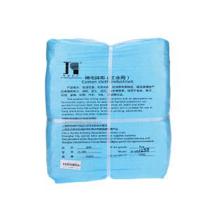 JS/锦盛 全棉无尘白抹布 JS-MB1238 10kg 不规则布 宽度40cm左右 长度70cm以内 白色 1包