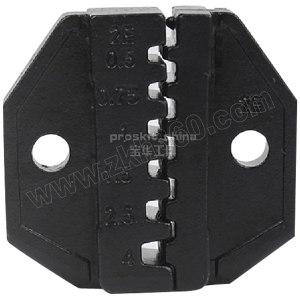 PROSKIT/宝工 欧式端子口模 CP-236DE 梯形AWG22-12 适用于CP-371/1PK-3003F/CP-3005F 1副