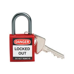BRADY/贝迪 紧凑型绝缘安全挂锁 143150(Y1453935) 红色 异心 1把